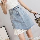牛仔半身裙 短裙女夏拼接牛仔裙a字半身裙適合胯大腿粗的裙子新款高腰包臀裙 晶彩 99免運