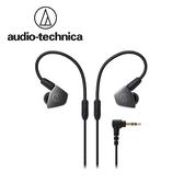 【敦煌樂器】Audio-Technica ATH-LS70 雙動圈耳塞式耳機