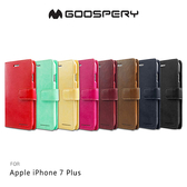 GOOSPERY Apple iPhone 7/8 Plus 5.5吋 BLUE MOON 側翻皮套(帶扣) 磁扣 可插卡 保護套 手機套 I8P