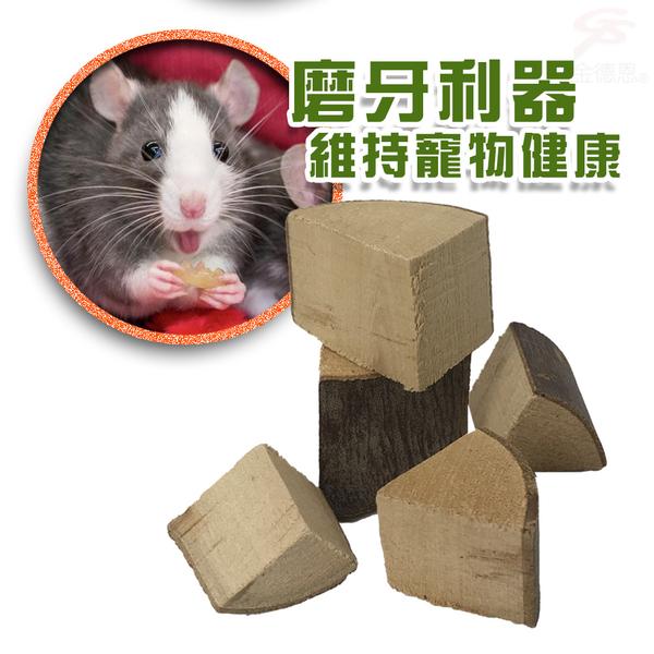 金德恩 美國製造 LIXIT寵物用品鼠兔類囓齒磨牙潔牙木塊