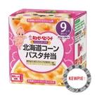 日本 Kewpie NR-5 寶寶便當-奶油野菜鱈魚+北海道玉米義麵120g