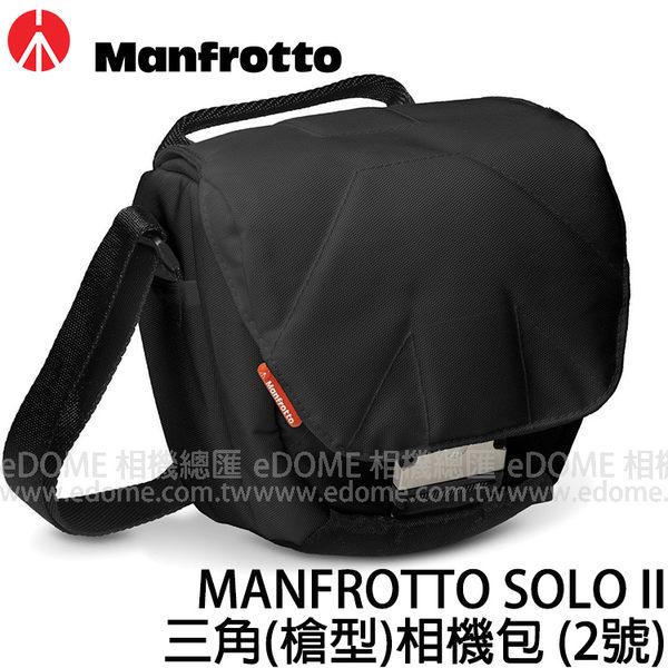 MANFROTTO Solo II 黑色 (2號) 三相機包 ★出清特價★ (免運 正成公司貨) 槍型背包 側背相機包 MB SH-2BB
