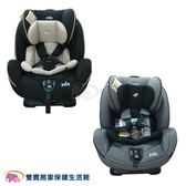 【免運】第二代奇哥Joie Stages雙向汽座安全汽座0-7歲安全座椅汽車汽座 黑/灰 (兩色可選)