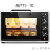 ●海氏A45電烤箱家用烘焙多功能全自動小大容量40升L蛋糕面包商用qm    橙子精品