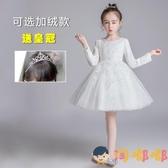 兒童演出服主持人禮服公主裙女童蓬蓬連身裙洋裝紗裙中大童【淘嘟嘟】