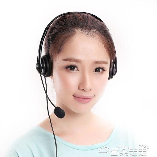 耳麥多寶萊 M13話務員專用耳機客服耳麥電話機座機固定電話降噪手機話機 雲朵