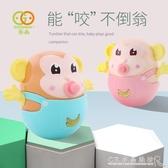 嬰兒玩具大號牙膠不倒翁3-6-9-12個月寶寶益智0-1歲點頭娃娃 水晶鞋坊