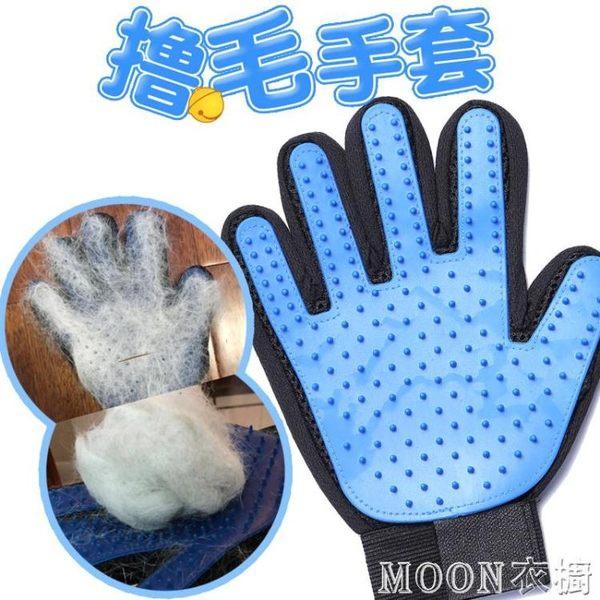 擼貓手套擼毛手套擼貓手套擼毛手套去貓毛手套除毛擼毛手套擼貓器 moon衣櫥