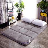 地鋪睡墊1.2折疊防潮單人加厚懶人學生宿舍榻榻米床墊 1.5M床地墊花間公主YYS