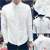 男士長袖襯衫修身襯衣男職業白男正裝夏季薄款工作服 【格林世家】