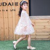 女童春裝洋裝蓬蓬網紗裙子2018新款夏童裝正韓潮兒童洋氣公主裙禮物限時八九折