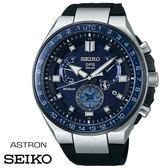 [買錶送錶] SEIKO ASTRON GPS太陽能鈦金屬藍色三眼膠帶錶 矽膠帶 萬年曆 SSE167J1 8X53-0BB0B