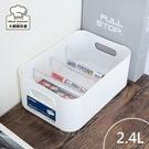 聯府你可3號收納盒附隔板2.4L整理盒置物盒TLR-03-大廚師百貨