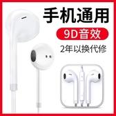有線耳機塔菲克耳機有線入耳式通用6s適用iPhone蘋果vivo華為榮耀oppo小米 雲朵走走