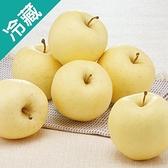 日本金星蘋果16入原裝箱【愛買冷藏】