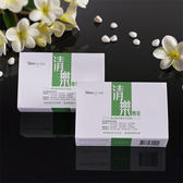 清樂綠花椰菜嫩芽萃取物  美國專利~取材於自然蔬菜 營養製劑《Life Beauty》