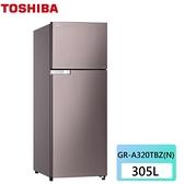 可申請退稅補助【東芝】305公升 變頻電冰箱 優雅金《GR-A320TBZ(N)》壓縮機10年保固*(含拆箱定位)