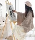 畫架素描畫板套裝美術生專用支架式摺疊木制落地展覽架子升降櫸木寫 小時光生活館