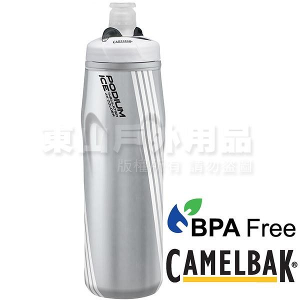 CamelBak 1302001062銀色 620ml 酷冰保冷噴射水瓶 Podium Ice單車水壺