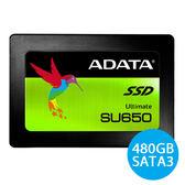 威剛 ADATA SU650 480GB SSD 固態硬碟