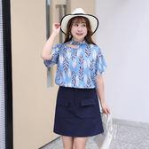 中大尺碼~氣質半身裙不規則衣長上衣短袖套裝(XL~4XL)