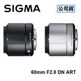 3C LiFe SIGMA 60mm F2.8 DN ART 微單眼鏡頭 三年保固 恆伸公司貨