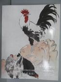 【書寶二手書T9/收藏_PCO】POLY保利_中國書畫專場(二)_2019/4/1