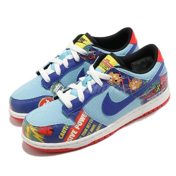 Nike 休閒鞋 Dunk Low BP Firecracker 藍 紅 童鞋 小朋友 鞭炮【ACS】 DD8479-446