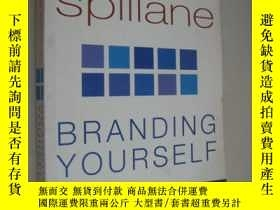 二手書博民逛書店Branding罕見Yourself: How to Look,