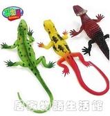 蜥蜴玩具動物玩偶蜥蜴模型 壁虎玩具 恐龍玩具軟膠假蜥蜴 聖誕節全館免運