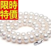 珍珠項鍊 單顆9-10mm-生日聖誕節交換禮物性感浪漫女性飾品53pe6[巴黎精品]