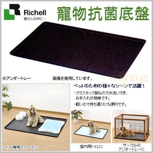 『寵喵樂旗艦店』【ID58211】日本 Richell《寵物抗菌塑膠底盤/尿盤》易清洗不易變質-中號94cm