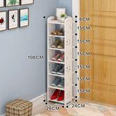 門口小鞋架簡易經濟型家用多層組裝省空間收納架子家里人鞋櫃RM 免運快速出貨