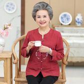老人衣服棉麻奶奶裝套裝60-70-80歲老年人夏裝女短袖媽媽裝春秋季   初見居家