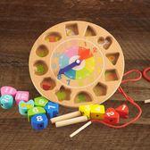早教兒童益智力男女孩寶寶形狀配對時鐘積木玩具1-2-3-6一周半歲【onecity】