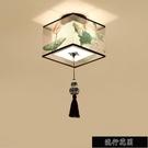 現貨新中式吸頂燈現代簡約過道走廊入戶玄關門廳燈臥室陽台圓形方形燈【全館免運】
