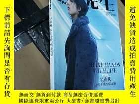 二手書博民逛書店罕見時尚先生2019年第171期,吳亦凡Y403679