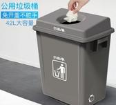 幼兒園垃圾桶戶外可愛卡通室外玻璃鋼大型垃圾桶創意大型果皮箱WY【限時八折】