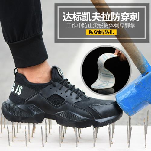 武士鞋老爺鞋