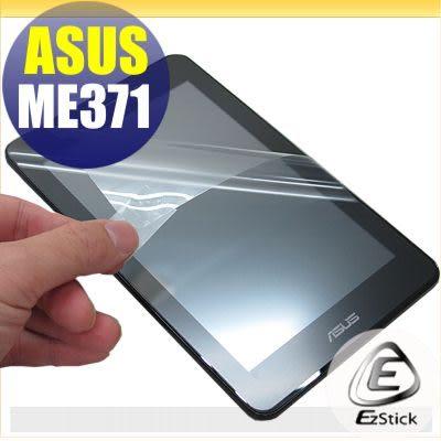 【EZstick】ASUS FonePad ME371 ME371MG 專用 靜電式平板LCD液晶螢幕貼 (AG霧面)(贈CCD貼)