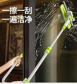擦玻璃器雙面擦高樓清潔工具家用雙層搽窗戶玻璃刮刷神器高層清洗