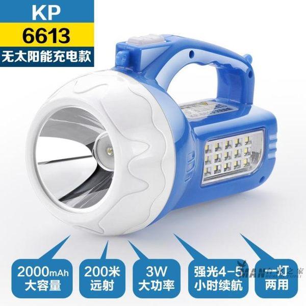 (百貨週年慶)可充電強光手電遠程探照燈手提燈 家用戶外LED大手電筒遠射超亮