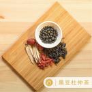 【味旅嚴選】|黑豆杜仲茶|Black Bean Du Zhong Tea|茶包|五入/組