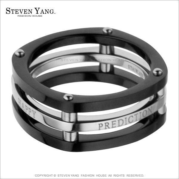 情侶對戒 西德鋼戒指「幸福人生」*單個價格*情人節禮物