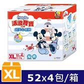 滿意寶寶 活潑寶寶紙尿褲 (XL)(52片x4包/箱)) |飲食生活家