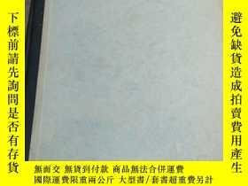二手書博民逛書店methods罕見of air sampling and analysisY434132