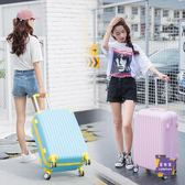 行李箱 撞色萬向輪拉桿箱20寸糖果小清新行李箱女 韓版可愛旅行箱ins網紅T 5色
