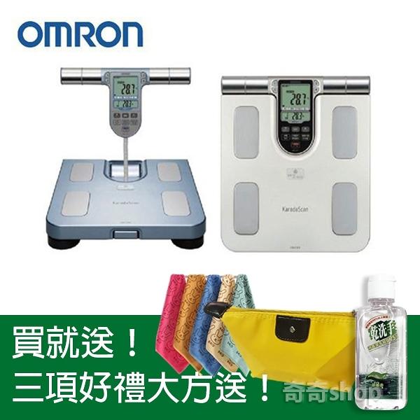 OMRON HBF371 歐姆龍體脂計銀/藍 限時搶購!贈好禮(擦手巾+萬用包+乾洗手)**朵蕓健康小舖**