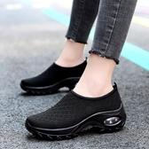 夏季新款女鞋黑色氣墊運動鞋女透氣網面厚底旅游鞋老北京布鞋Mandyc