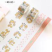 8卷裝和紙膠帶手帳素材裝飾小貼紙diy彩色可愛印花膠布手賬套裝【櫻花本鋪】